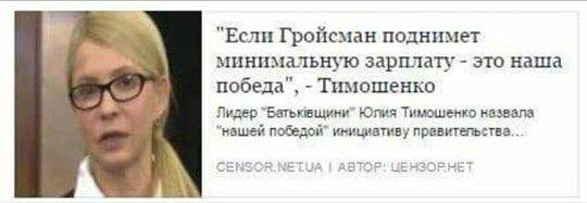 Жена экс-нардепа Мартыненко посетила показ мод в Москве - Цензор.НЕТ 5112