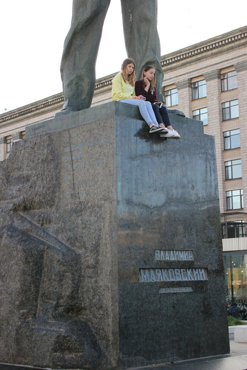Маяковские чтения – май 2017