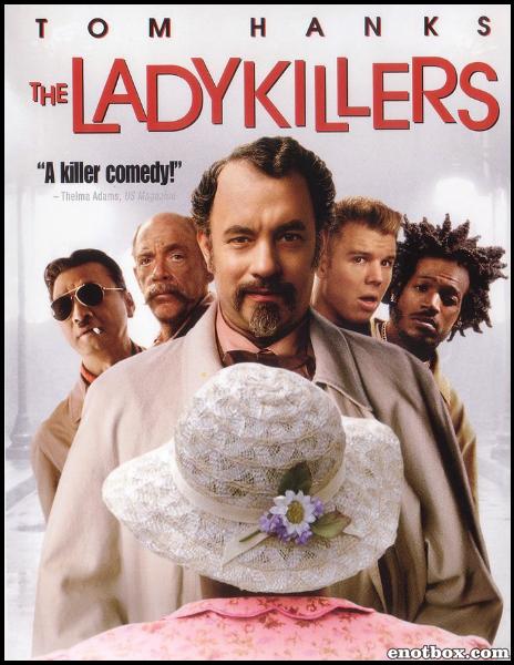 Игры джентльменов / The Ladykillers (2004/WEB-DL/HDTV/DVDRip/WEB-DLRip)