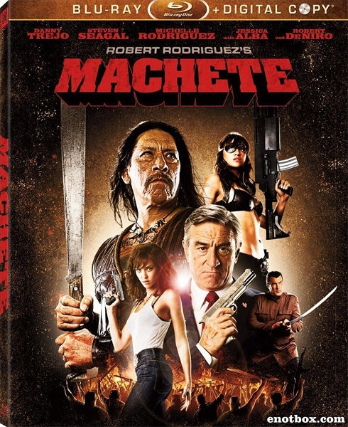 Мачете / Machete [US Transfer] (2010/BDRip/HDRip)