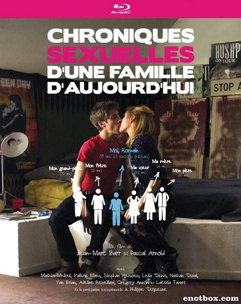 Сексуальные хроники французской семьи / Chroniques sexuelles d'une famille d'aujourd'hui (2012/BDRip/HDRip)