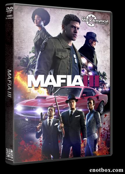 Мафия 3 / Mafia III - Digital Deluxe Edition [v 1.070.0.1 + 4 DLC] (2016) PC   RePack от R.G. Механики