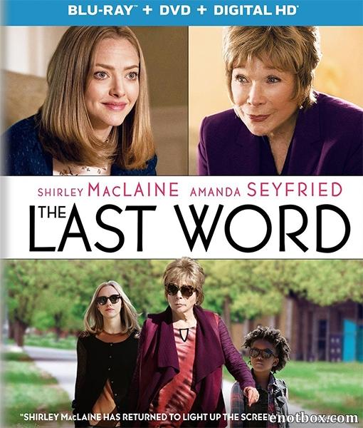 Последнее слово / The Last Word (2017/BDRip/HDRip)