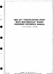 Тех. документация, описания, схемы, разное. Intel - Страница 19 0_193632_645bf32c_orig
