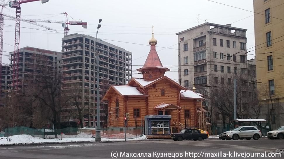 Храм на Верхней Масловке