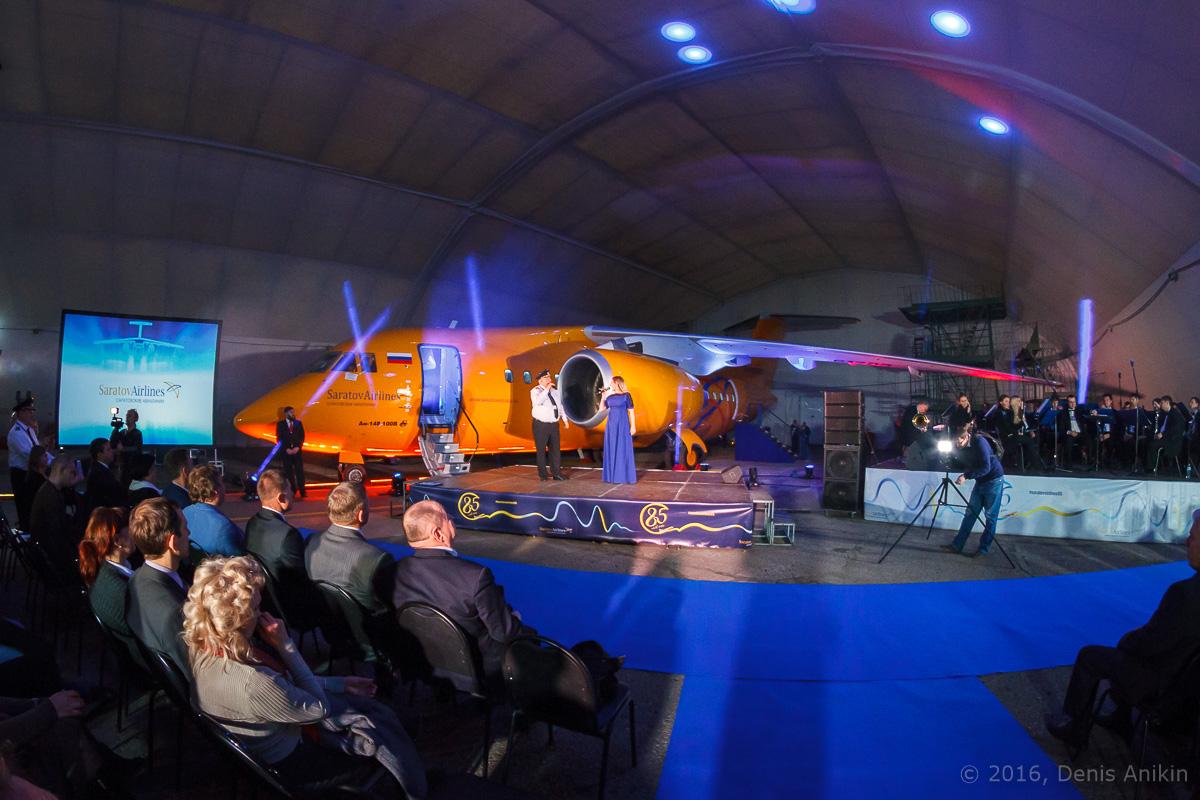 Презентация Ан-148 Саратовские Авиалинии фото 17