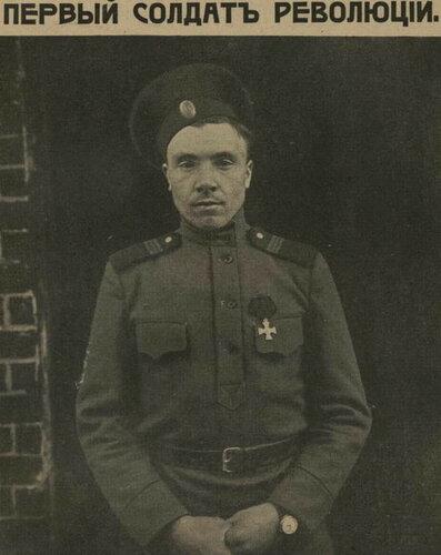 Старший_фельдфебель_Кирпичников_Тимофей_Иванович_(март_1917).jpg