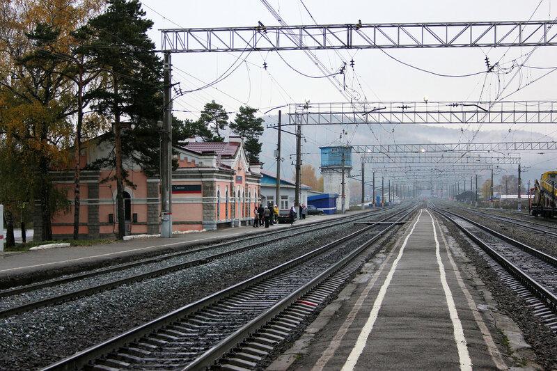 Станция Симская, вид на Кропачёво, крупно. Начало подъёма на Ерал