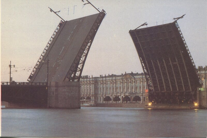 Ленинград. Эрмитаж и пролеты Дворцового моста.