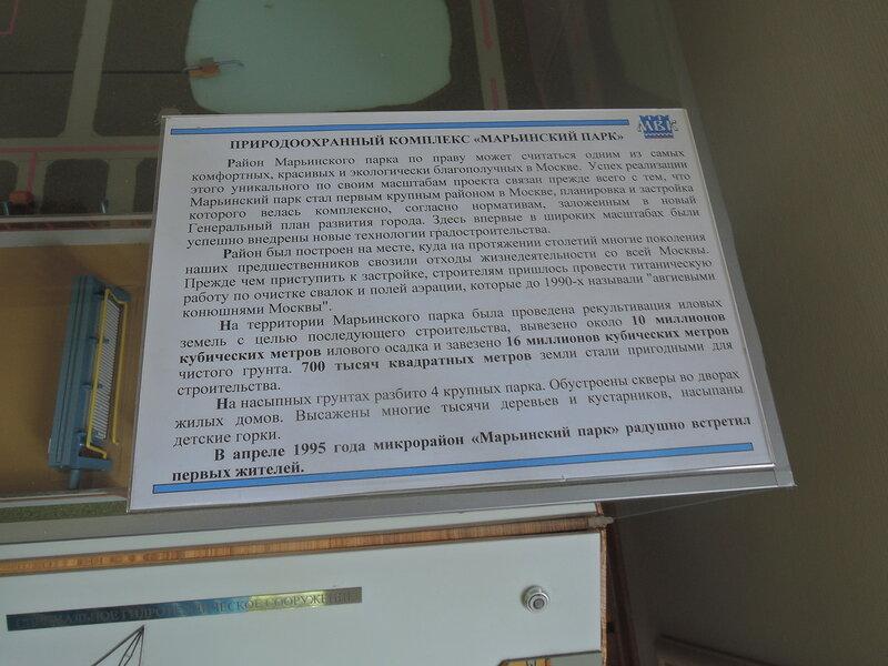 DSCN7643.JPG