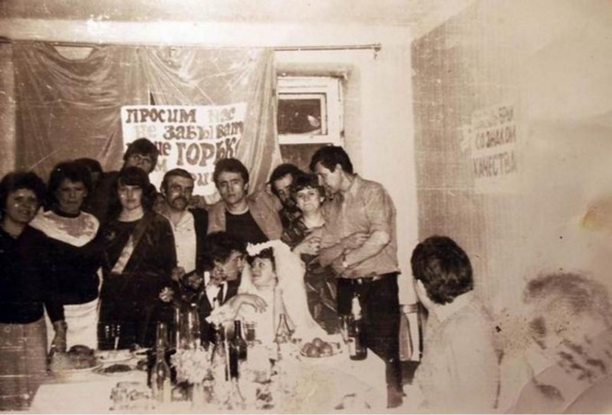 1970-е. Свадьба. Гвардейск