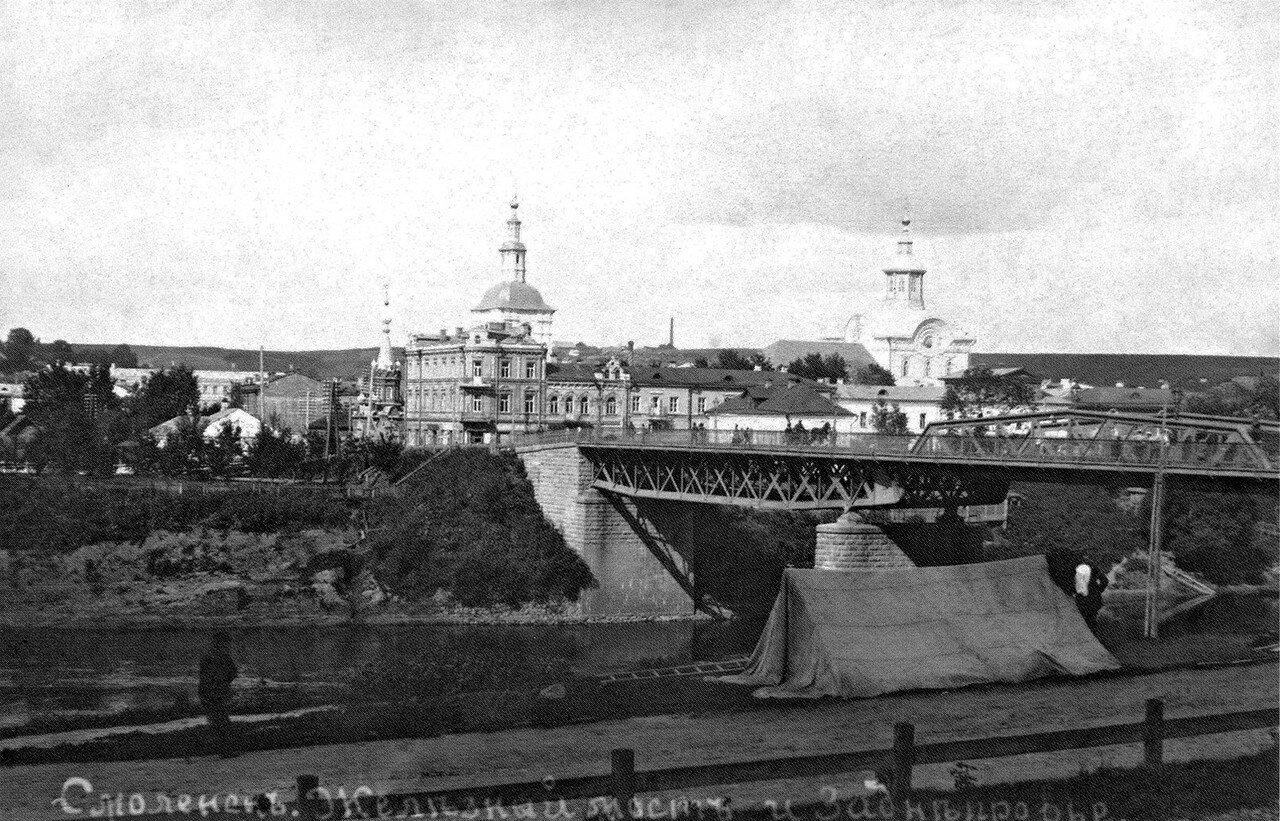 Железный мост и Заднепровье. 1905
