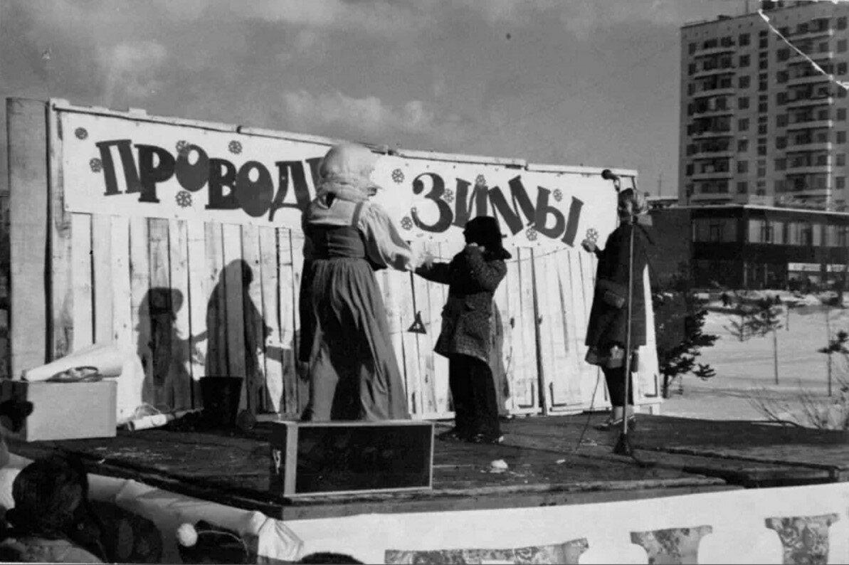 1970. Праздник «Проводы зимы» у кинотеатра «Юность»