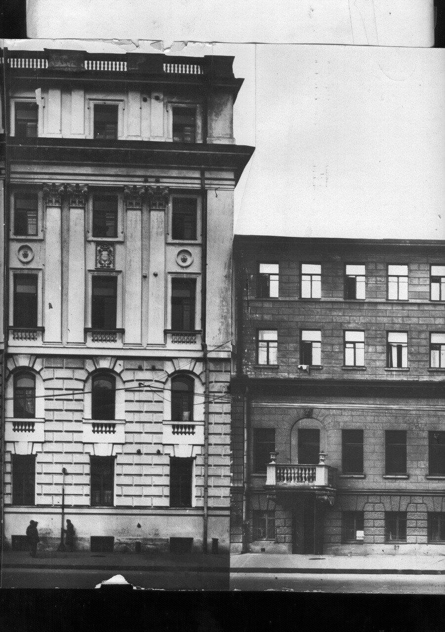 1934. Улица Воровского. Дом №28