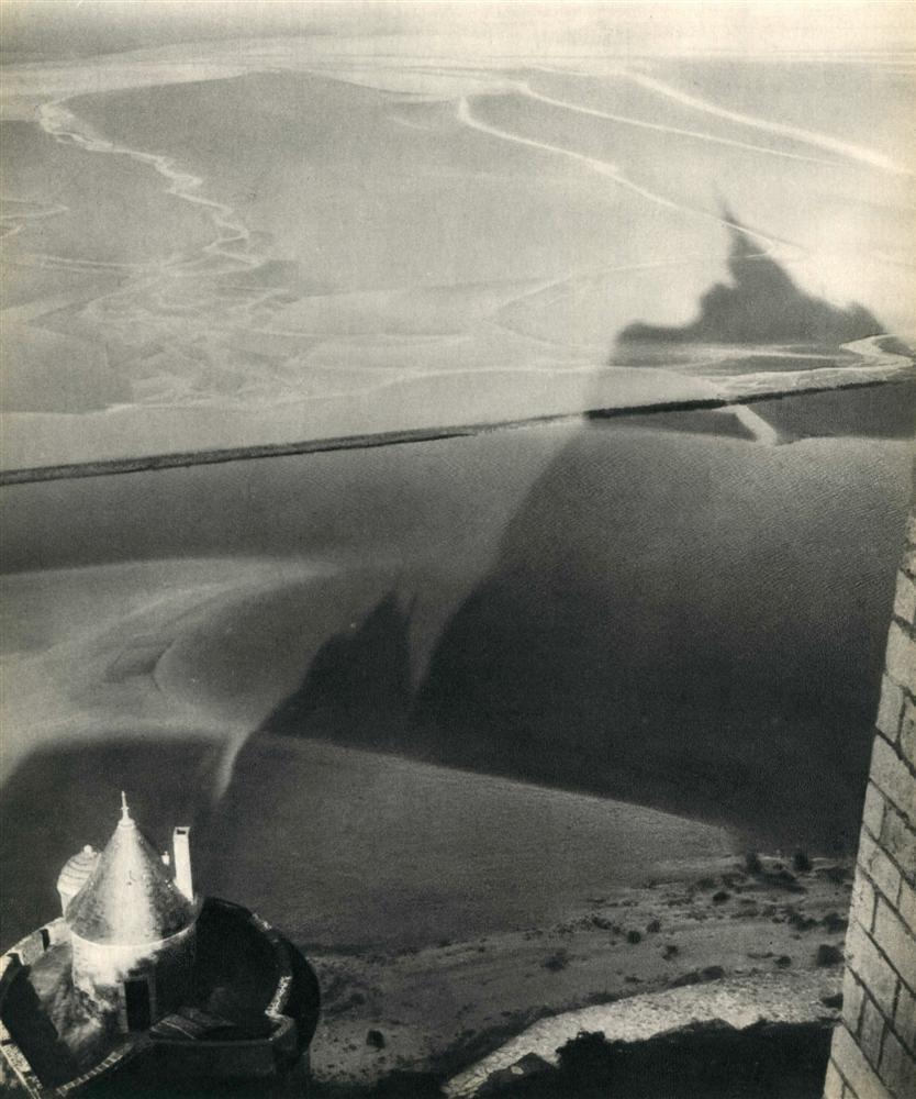 1947. Пейзаж