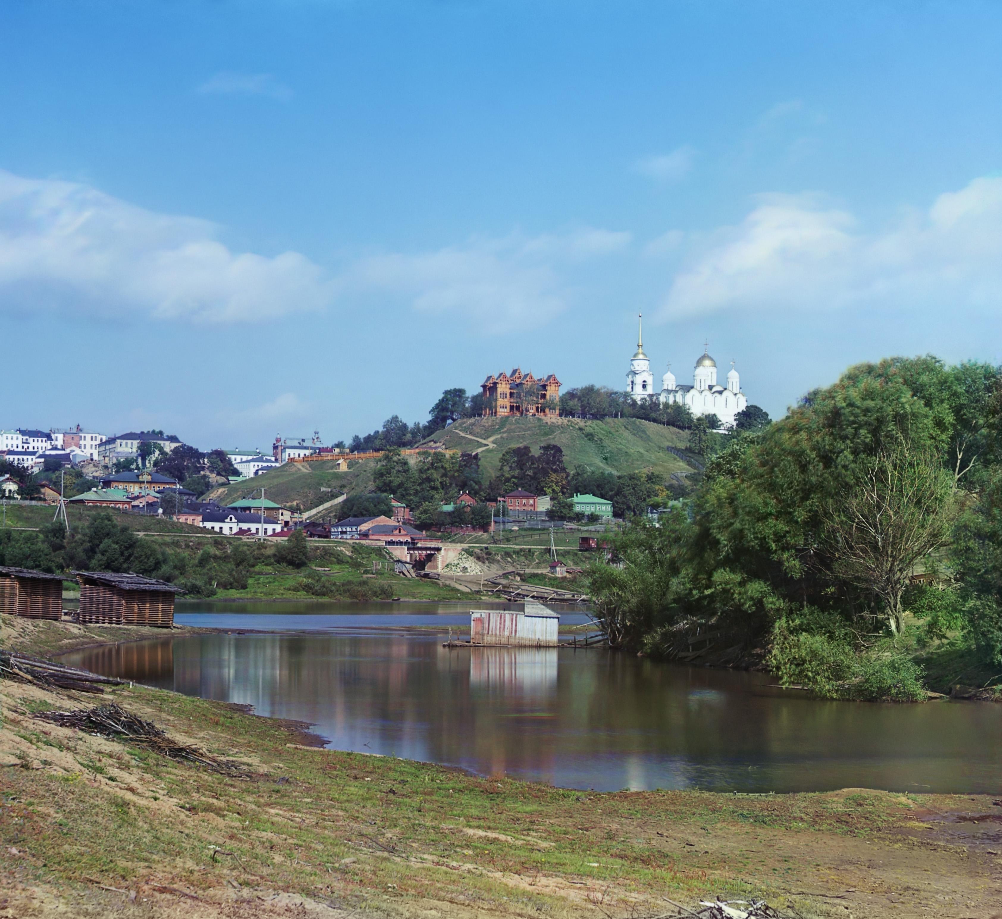 Вид на город с Успенским собором с Заречной стороны