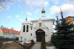 13 апреля. Храм в честь иконы Божией Матери