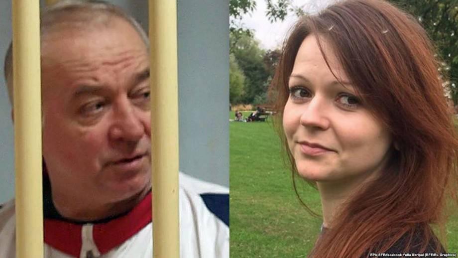 Британия: Юлию Скрипач выписали из больницы