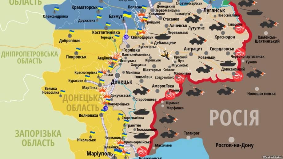 Двое украинских военных ранены на Донбассе – штаб