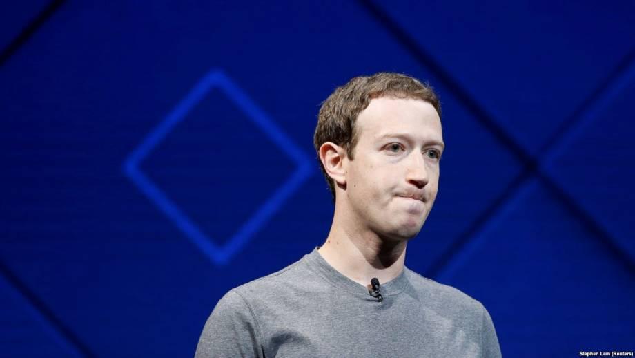 Цукерберг: Facebook имел раньше отреагировать на вмешательство России в выборы в США