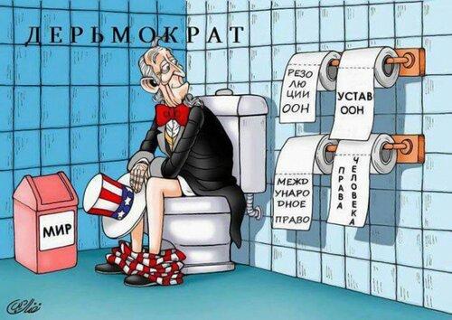 Россия и Запад: Политика в картинках #82