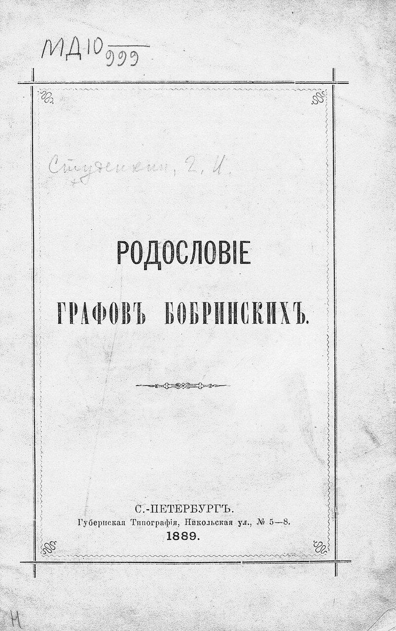 https://img-fotki.yandex.ru/get/1049734/199368979.168/0_26d5fa_bf2ecaf5_XXXL.jpg
