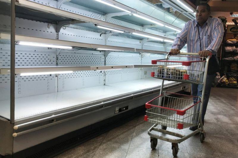 Привет из магазинов Венесуэлы (24 фото)