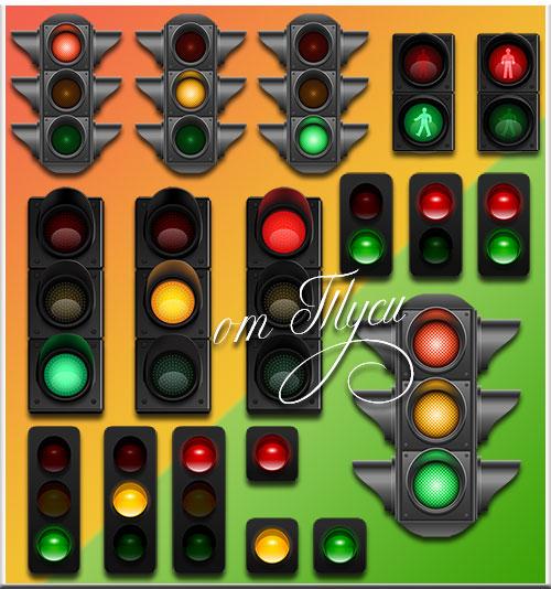Светофор - Клипарт / Traffic lights - Clipart
