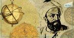 ilustrasial-biruni01_ratio-16x9.jpg
