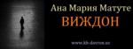 Ashampoo_Snap_2018.04.09_11h14m46s_001_.png