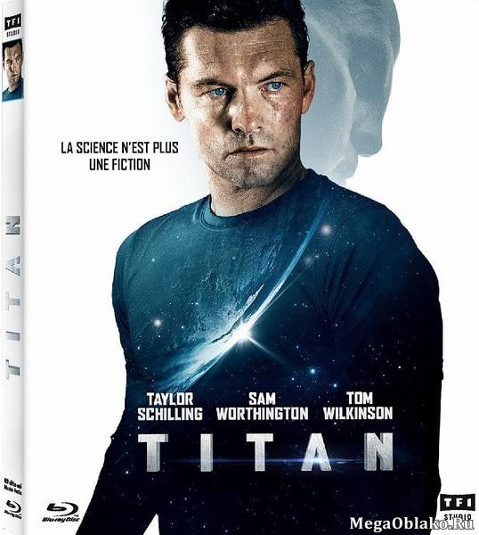 Титан / The Titan (2018/WEB-DL/WEB-DLRip)