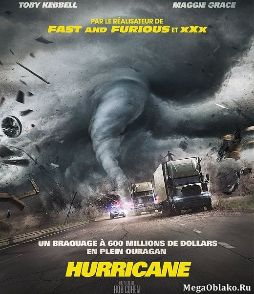Ограбление в ураган / The Hurricane Heist (2018/WEB-DL/WEB-DLRip)