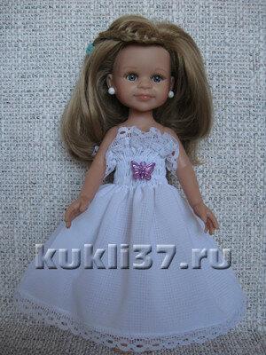белое бальное платье для Паолочки