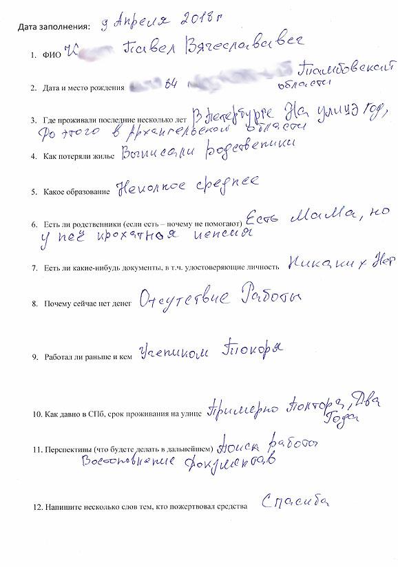 KPV_anketa.jpg