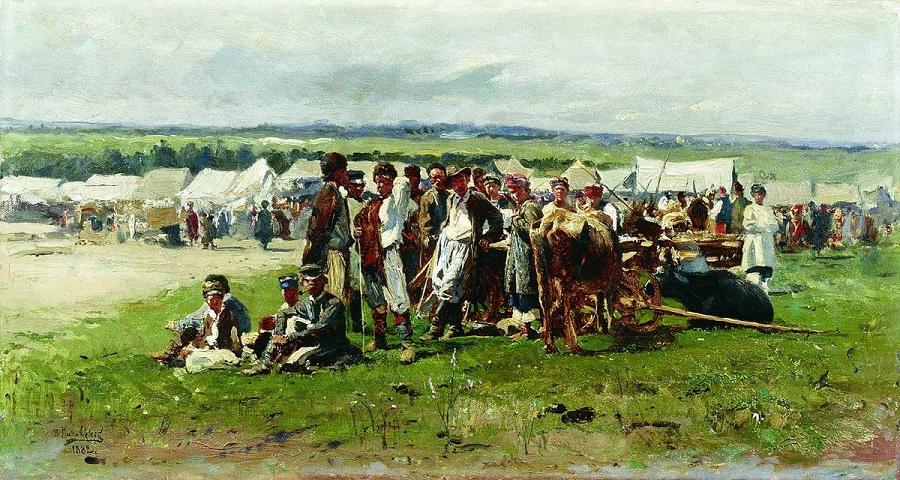 Ярмарка. 1882  Харьковский художественный музей, Украина.