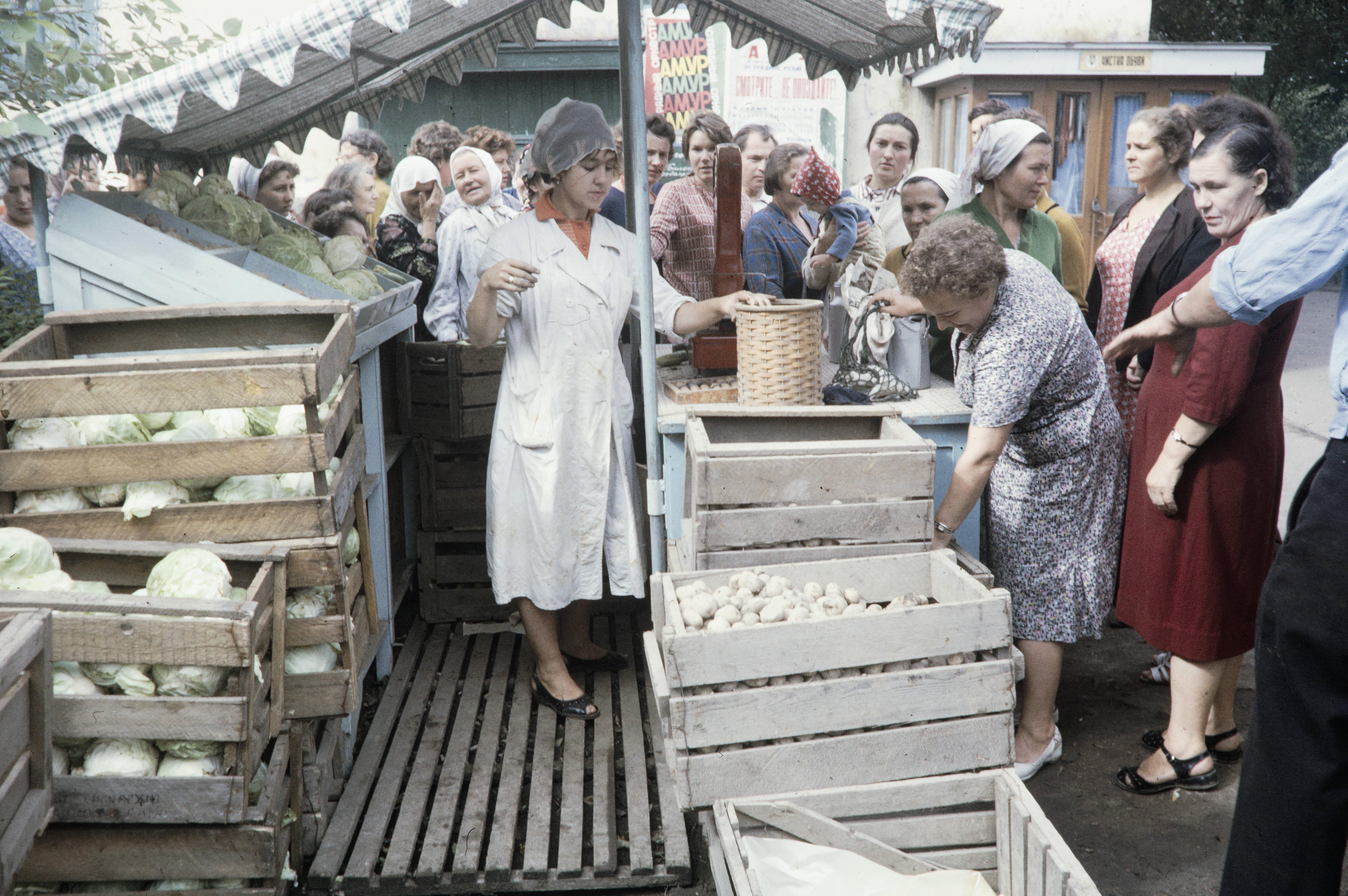 Торговля свежими овощами