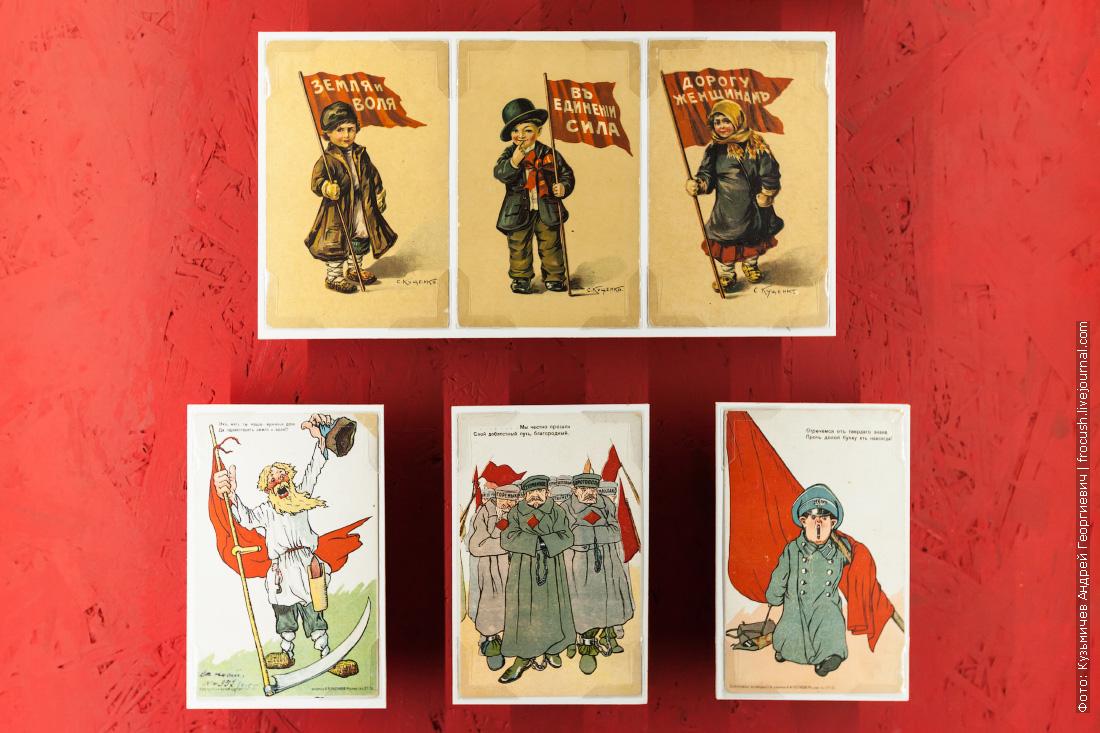 Выставка 1917 Код революции архивные материалы