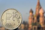 Экономика России.png