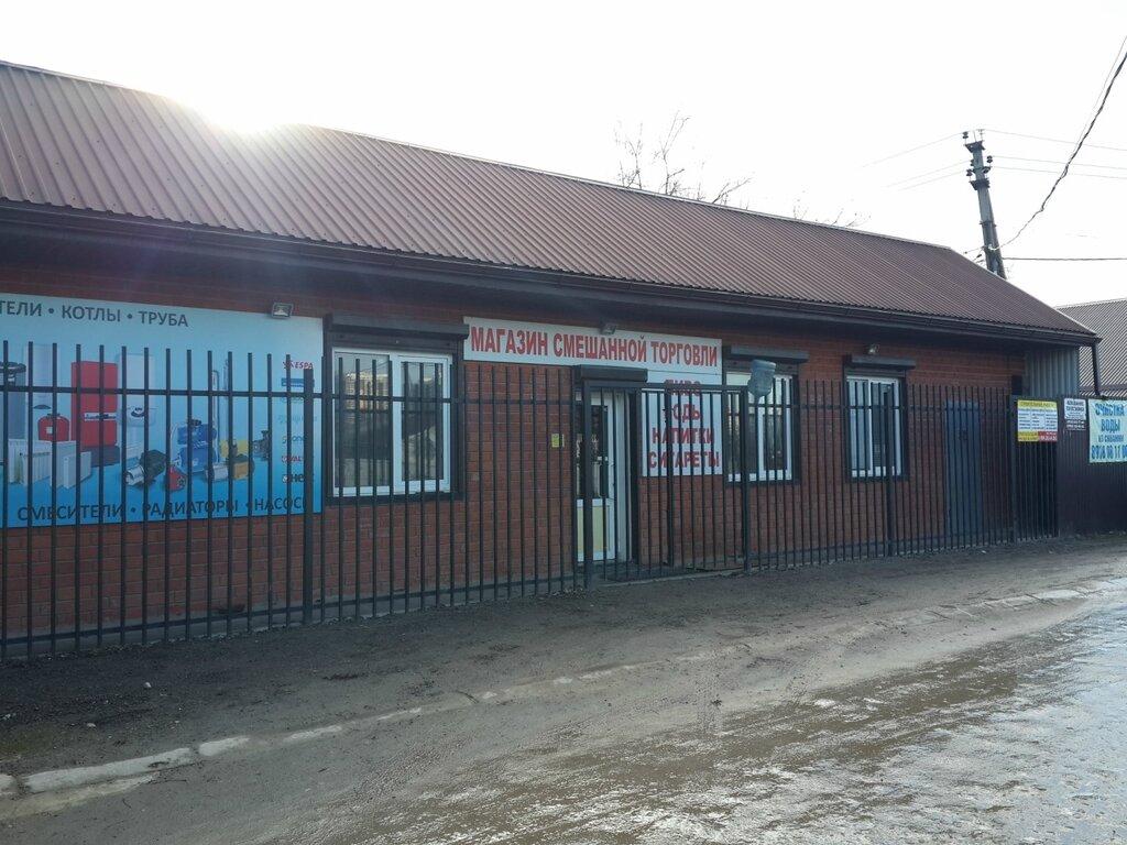Пешие и велопрогулки по Краснодару - ищу компаньонов - Страница 8 0_8366e_3ed1a47_XXL
