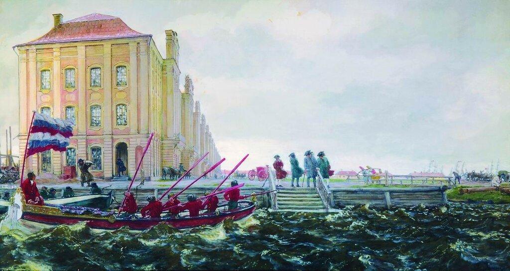Петербург в XVIII веке. Здание Двенадцати коллегий. 1903