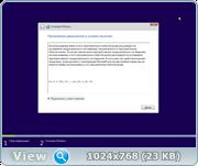 Windows 10 Enterprise 2016 LTSB 14393 Version 1607 x86/x64 2DVD [Ru]