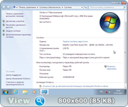 Microsoft Windows 7 (x86-5in1 x64-4in1 DVD5) update 18.03.2017 by 1Pawel [Ru]