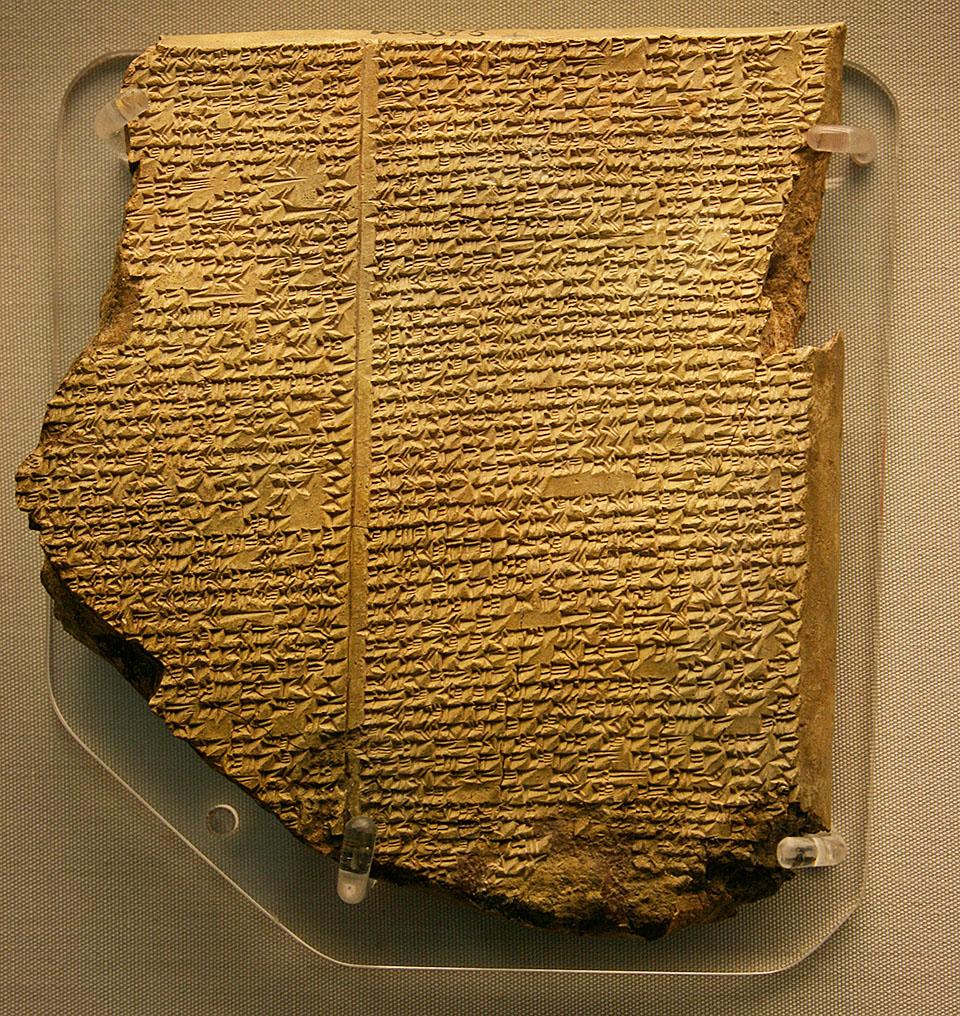 Фрагмент XI глиняной таблички «Эпоса о Гильгамеше» из библиотеки Ашшурбанипала. Британский музей. VII в. до н.э.