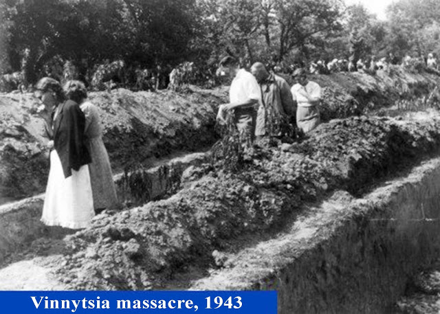 Массовые убийства в Виннице.
