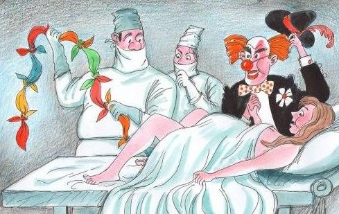 5 мая Международный день акушерки. Рожает жена фокусника открытки фото рисунки картинки поздравления