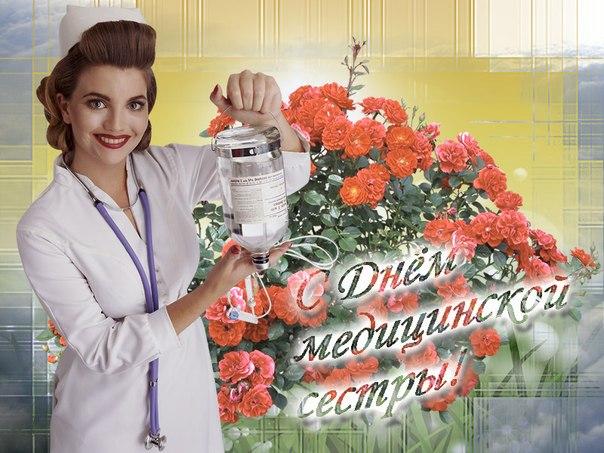 С днем медицинской сестры! Большой букет цветов
