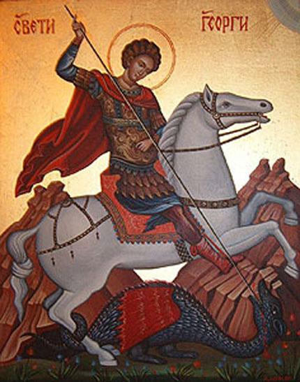 Открытки. 6 мая - день памяти Св. великомученника Георгия Победоносца