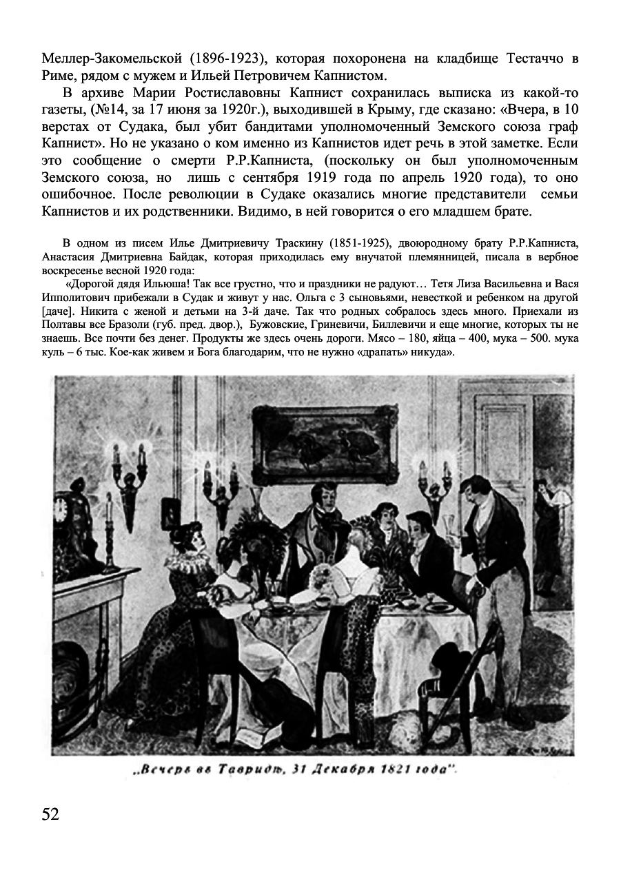 https://img-fotki.yandex.ru/get/105020/199368979.45/0_1f4532_98e440f_XXXL.png