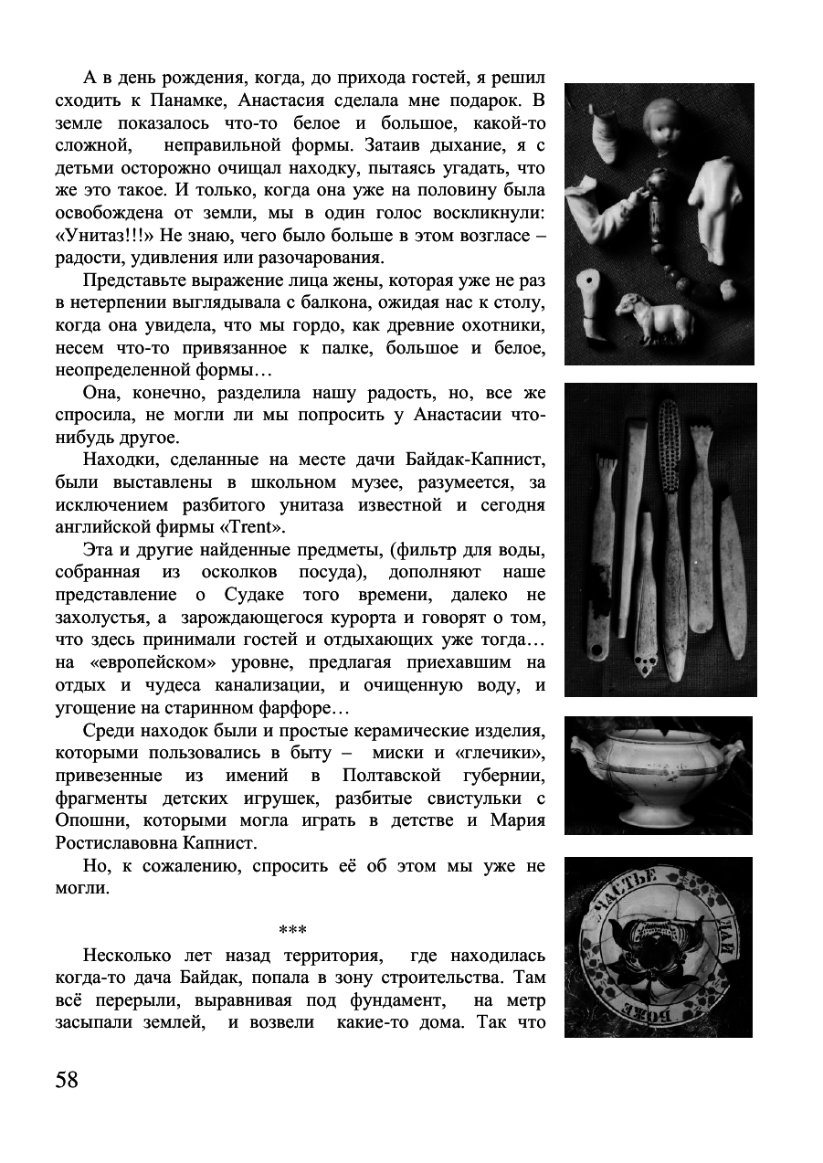 https://img-fotki.yandex.ru/get/105020/199368979.45/0_1f4538_2ebc20a7_XXXL.png