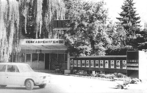 История промышленности России в фотографиях: ООО «Севкаврентген-Д»